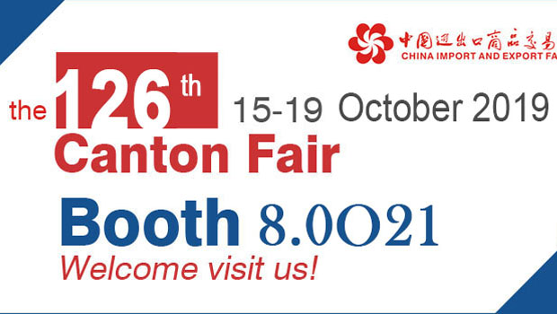 Canton Fair Guangzhou 2019 Trade Fair
