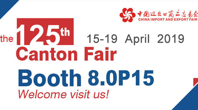 Canton Fair 2019 Phase 1