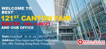 Welcome to 121st Canton Fair 2017