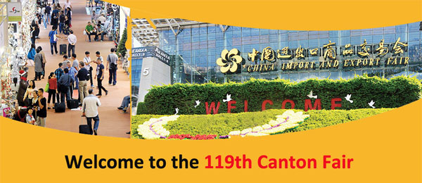 ABC Machinery Invites You to Visit 119th Canton Fair